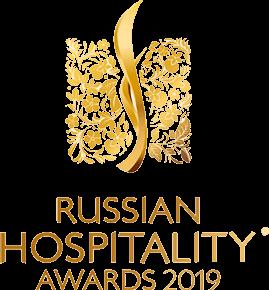 ЛУЧШИЙ ЭКО-ОТЕЛЬ 2019 ПО ВЕРСИИ ПРЕМИИ RUSSIAN HOSPITALITY AWARDS